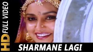 Sharmane Lagi | Kavita Krishnamurthy | Jeevan Yudh 1997 Songs | Jaya Pradha