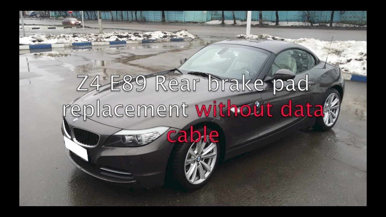 Rear Brake Replacement On Z4 E89 Youtube
