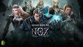 녹스 (NOX) CBT 플레이영상 안드로이드 RPG 게임