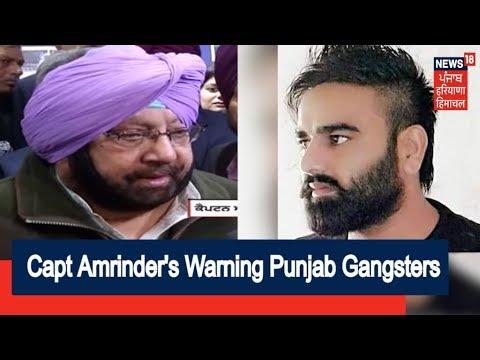 Capt Amrinder Appeals Other Gangsters After Vicky Gounder's Encounter
