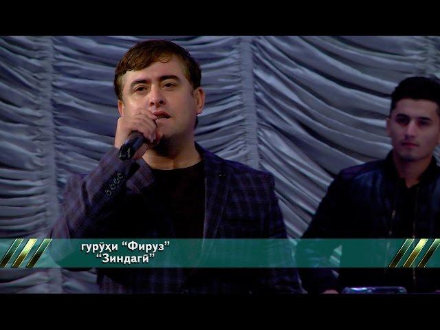 ФИРУЗ РАСУЛОВ MP3 СКАЧАТЬ БЕСПЛАТНО