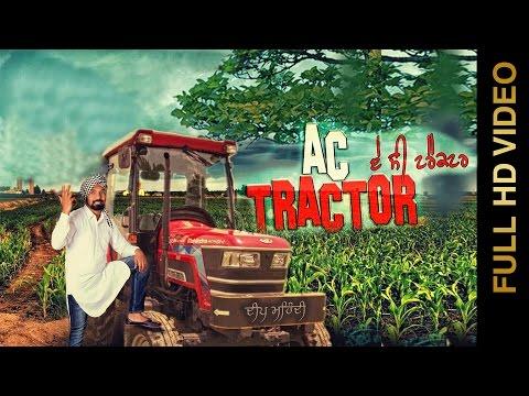 AC TRACTOR (Full Video) || DEEP MEHNDI || New Punjabi Songs 2016