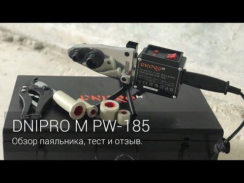 DNIPRO M PW-185. Обзор паяльника, тест и отзыв.