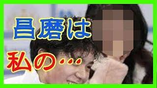 宇野昌磨の銀メダルを支えた美人コーチがあまりに○○し過ぎと話題 樋口美穂子 検索動画 18