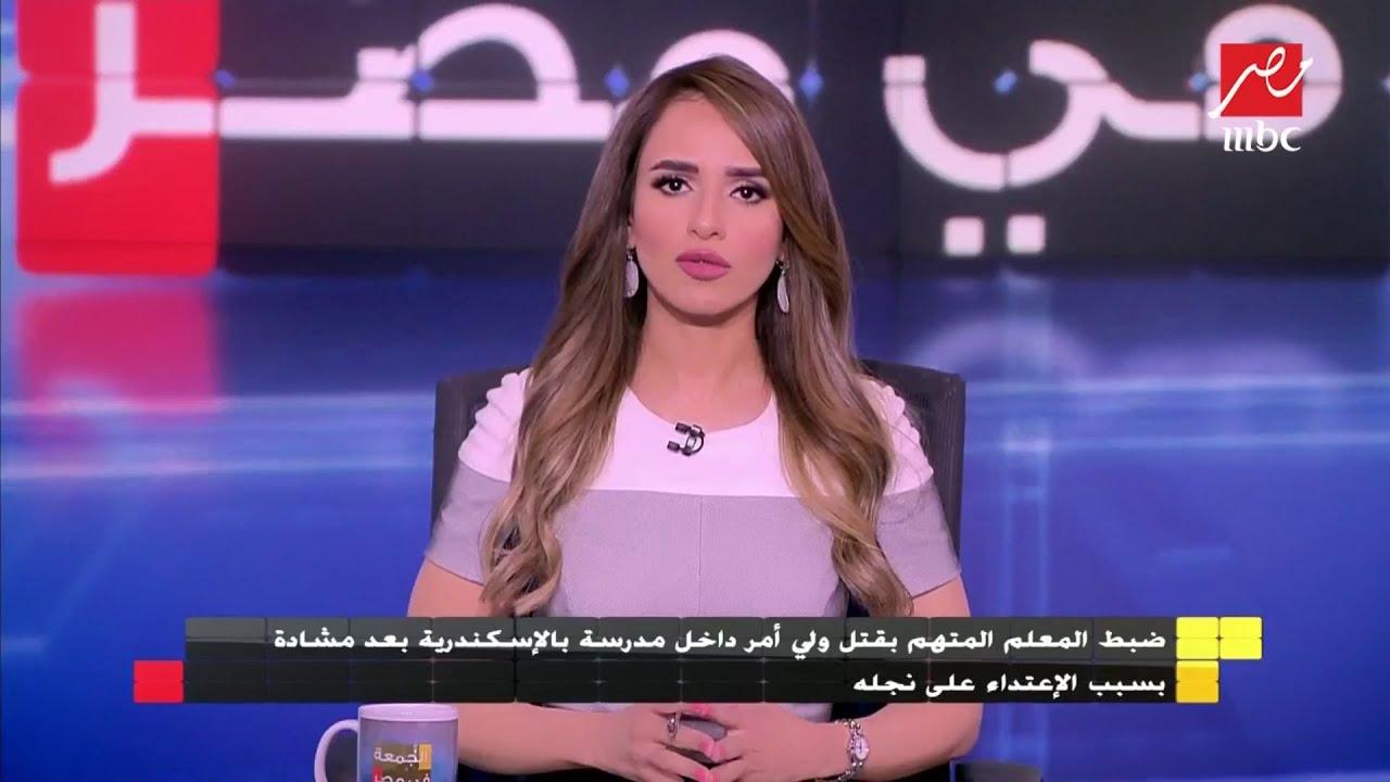 زوجة ضحية مدرسة محرم بك بالإسكندرية تنهار أثناء رواية تفاصيل وفاة زوجها