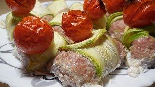 ✅Котлеты в кабачках с помидорами черри/Cutlets in zucchini with cherry tomatoes