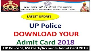 up police admit card || up police SI ASI ADMIT CARD || up police 2018 || BSA TRICKY CLASSES