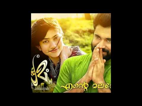Premam Video Song Malare Ninne...