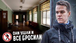 видео Новый год в санаториях Подмосковья 2018. Пансионаты Подмосковья на Новый год 2018