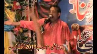 Hassan Sadiq Qasida imam zinda hey recite jashan 11 Rajab 2016