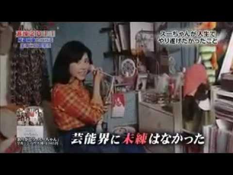 追悼2011 秘蔵映像でつづるスターの真実 田中好子さん 1/2