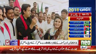 Neo Election Cell   Special Transmission   Part 03   09 July 2018   Neo News HD