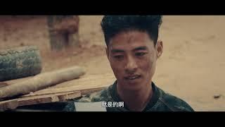 《红花绿叶》发布首款预告片(罗克旺/马思琪 主演)【预告片先知 | 20190723】