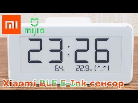 Xiaomi Mijia часы, Bluetooth датчик температуры и влажности с E-ink экраном LYWSD02MMC