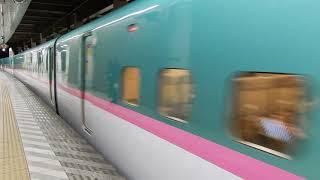 E5系「なすの」上野発車