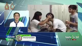 ลูกเซอร์ไพรส์แม่ร้องเพลงค่าน้ำนม | 10-08-59 | เช้าข่าวชัดโซเชียล | ThairathTV