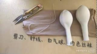 How to Cos/Make a Fake Breast    假胸Cosplay教程