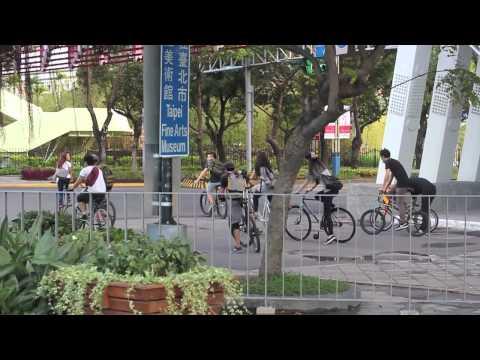 TAIPEI EXPO PARK TRIP