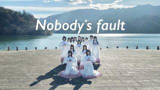 櫻坂46さんのデビューシングル Nobody's fault を踊ってみました! 欅坂46さんのラストライブを観てぜひ踊りたいと思った一曲です。 改めて、櫻坂46の皆さんデビュー ...
