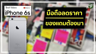 Thailand Mobile Expo 2020 ต้องมาให้ได้ ( Vlog by iPhone 6s )
