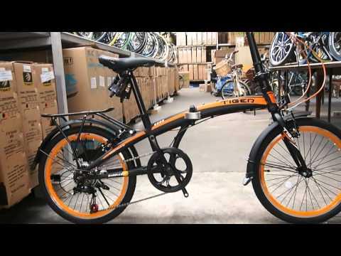 รีวิว จักรยานพับได้ Tiger Sunrise ราคา3800บาท