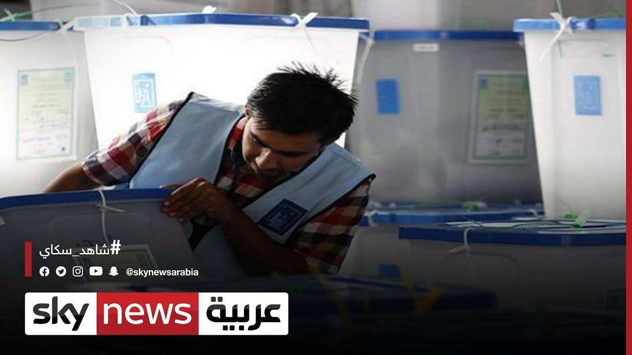 مناطق عراقية تشهد احتجاجات متفرقة من قوى شيعية رافضة لنتائج الانتخابات  - نشر قبل 10 ساعة