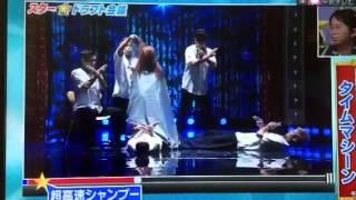 Japan dance competition.