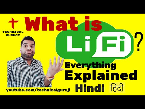 [Hindi/Urdu] What is Li-Fi? Explained in Detail: Everything you need to know about Li-Fi