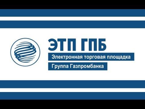 Интервью с Михаилом Константиновым - генеральным директором ЭТП ГПБ