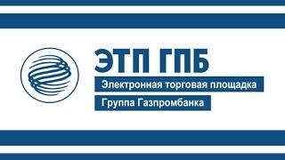 видео АО Газпромбанк