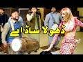 Waseem Talagangi Mehndi Dhol Beats Dhola Sada Hay Latest Mehndi Program 2019
