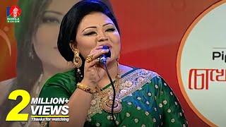 মনে নাই গো আমার প্রানবন্ধয়ার মনে নাই । Mone Nai go amaro pranbondhuyar mone nai | Momtaz