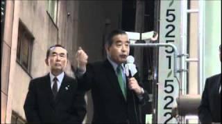 11月12日 JR新橋駅SL広場付近 幹事長・園田博之の演説