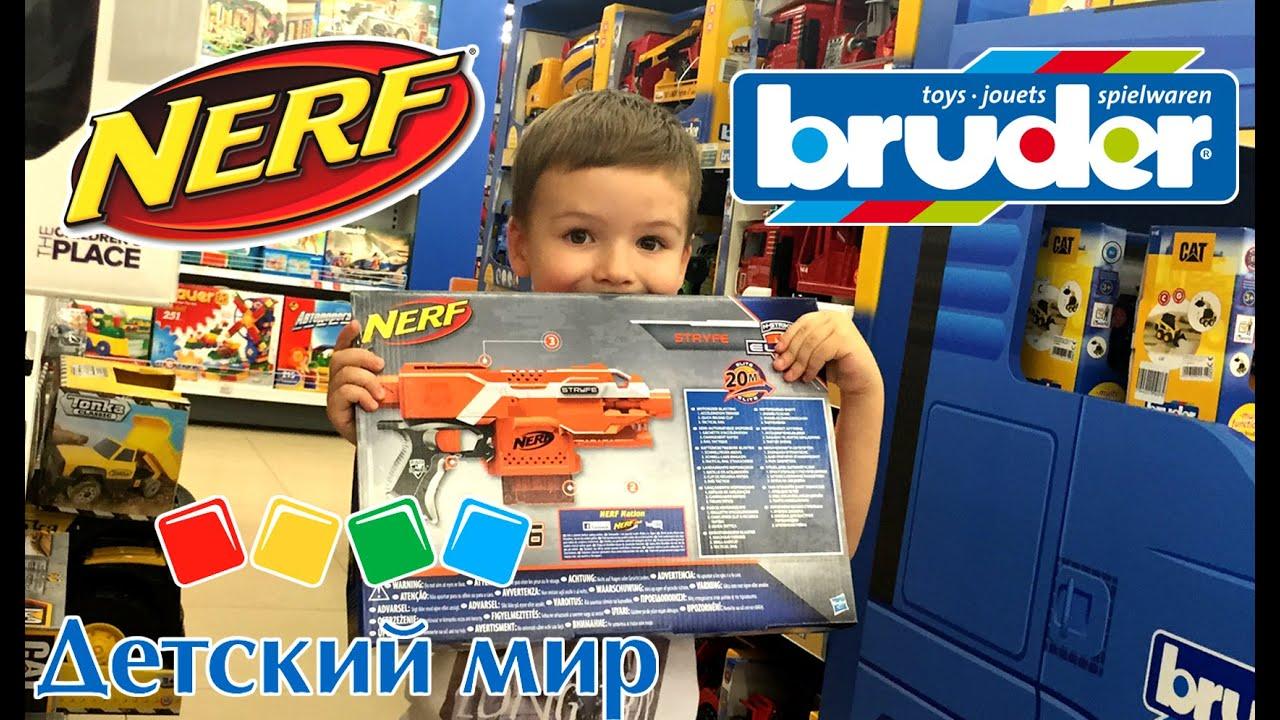 В интернет-магазине ozon. Ru в наличии игрушечное оружие бренда nerf по привлекательной цене с доставкой по всей россии. Товары из раздела игрушечное оружие nerf снабжены подробными отзывами родителей, купивших изделия.