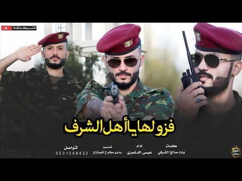 اقوى شيله يمنيه حماسية رفعت روس كل اليمنيين. اخر شيلات حماسية 2020