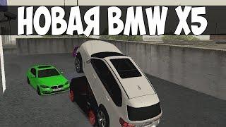 У БАРКАСА БОМБИТ! ПЕРЕКРАСИЛ СВОЙ BMW X5! - MTA