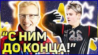 ФЕНОМЕНАЛЬНАЯ ПРЕДАННОСТЬ Гран при Красноярск юниоры 2021 Новости фигурного катания
