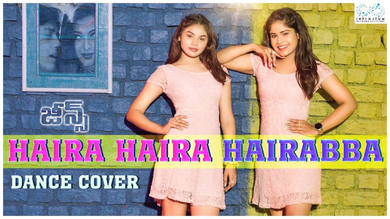 Haira Haira Hairabba Dance Cover ft. Bhanu 1006 || Jeans Movie || Swetha Naidu || Infinitum Media