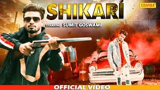 SUMIT GOSWAMI [ Official  Video Song ] SHIKARI Latest Haryanvi Songs Haryanavi 2019 | Chanda Video
