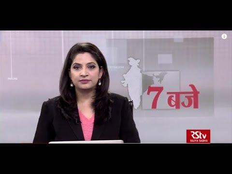 Hindi News Bulletin | हिंदी समाचार बुलेटिन – 14 Dec, 2018 (7 pm) thumbnail