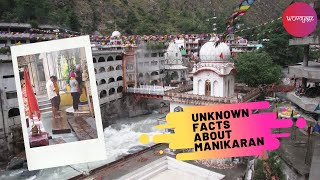 Wonders of Nature - Manikaran Sahib!