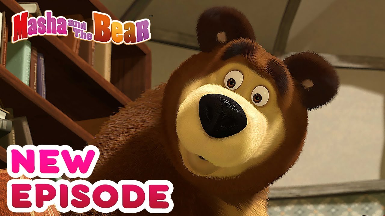 Download Masha and the Bear 💥🎬 NEW EPISODE! 🎬💥 Best cartoon collection 🤪 Kidding Around