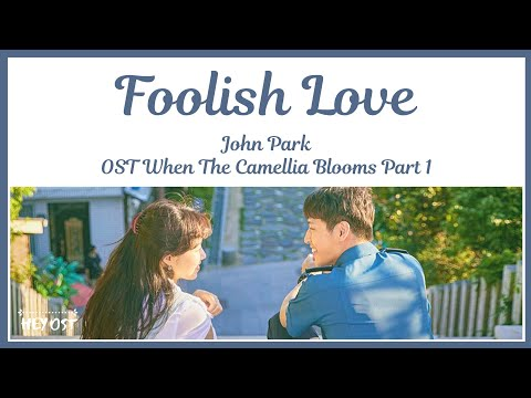 Download John Park 존박 - Foolish Love 이상한 사람 OST When The Camellia Blooms Part 1 | s Mp4 baru