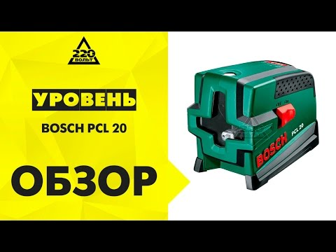 bosch pcl 20 cross level plumb line laser doovi. Black Bedroom Furniture Sets. Home Design Ideas