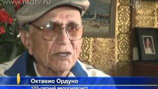 103-летний долгожитель передвигается на велосипеде