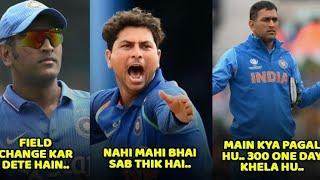 "MS Dhoni lost cool at Kuldeep yadav and said ""kya main pagal hu 300 ODI Khela hu"""