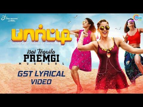 Tamil Songs HD - The Best Tamil Video Songs 2017-2018