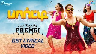 Party | GST | Lyrical Song | D. Imman | Swagatha | | Venkat Prabhu | Premgi | Karunakaran