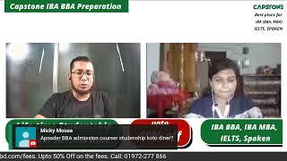 IBA BBA English & Analytical preparation