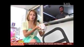 Доставка лучших бургеров в Киеве - Furgoneta